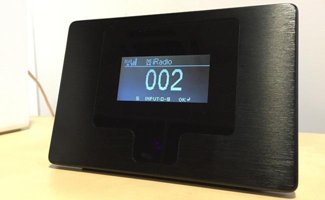 La prise en compte de la touche mémoire de la télécommande pour l'accès rapide à une station radio