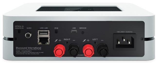 Les connectiques audio de l'amplificateur connecté Bluesound POWERNODE