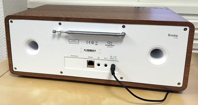 Les connectiques réseau et audio à l'arrière de l'appareil