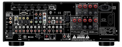 amplificateur-homecinema-prise