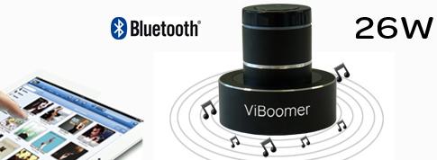 Mini-enceinte à vibration ViBoomer 26W