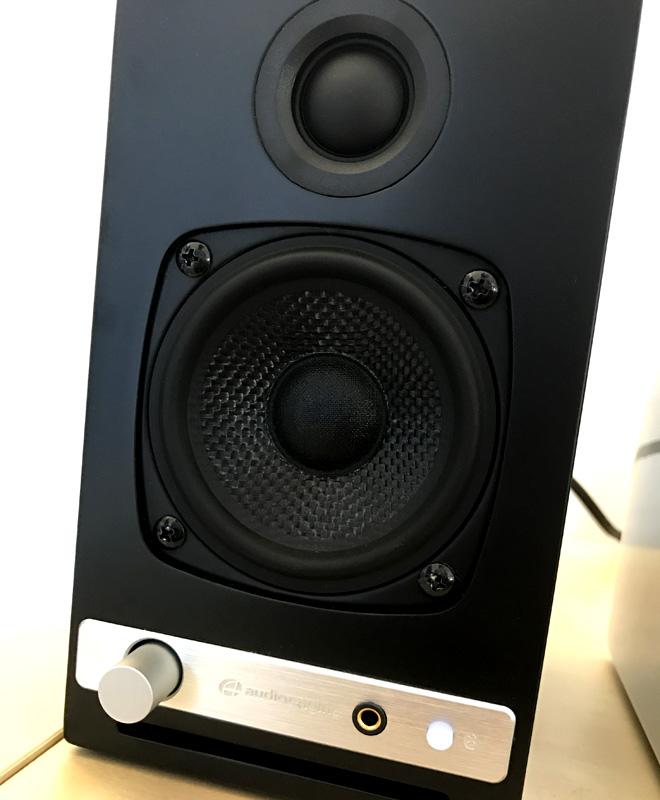 Audioegine HD3 : les haut-parleurs aigues et medium